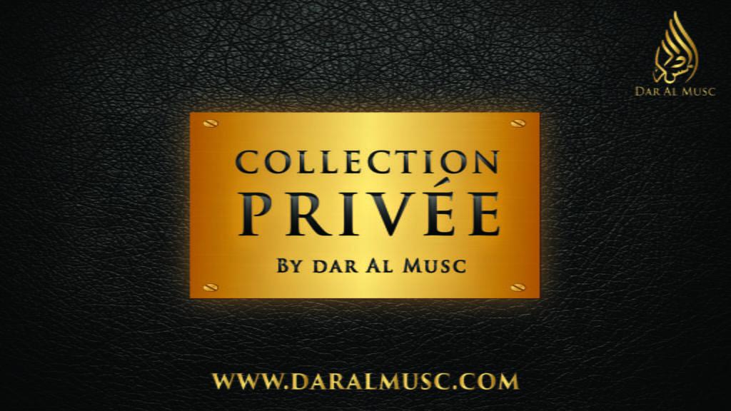 Les collections privées en parfumerie