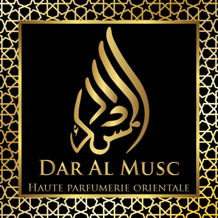 Logo de la parfumerie dar al musc